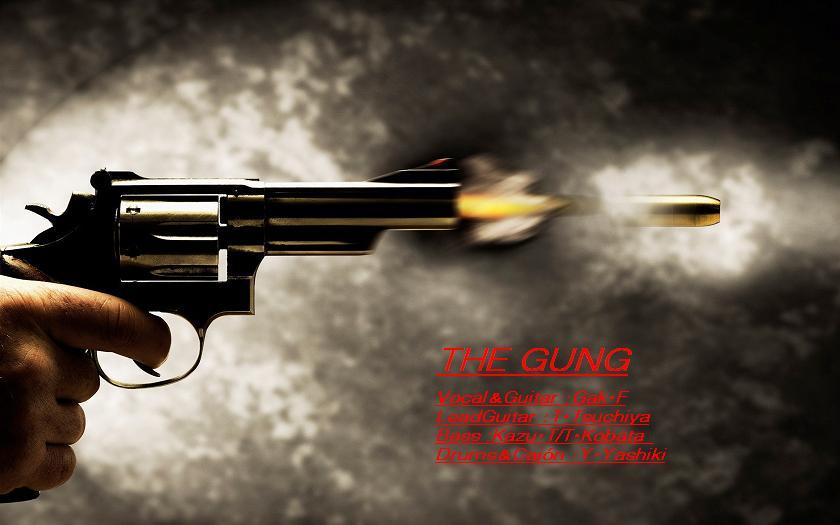 Instant-bullet-fired-from-the-pistol_1680x1050.jpg