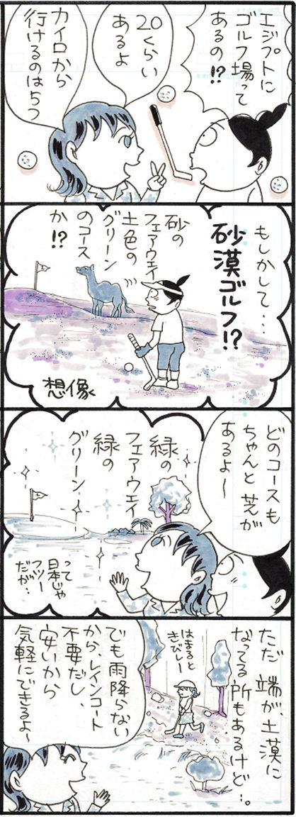 しらき9-1