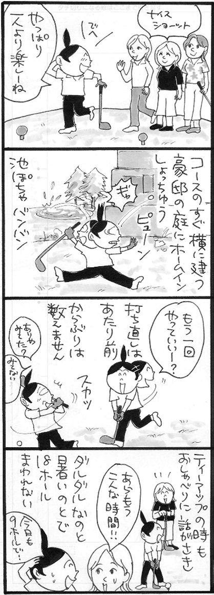 しらき10-1