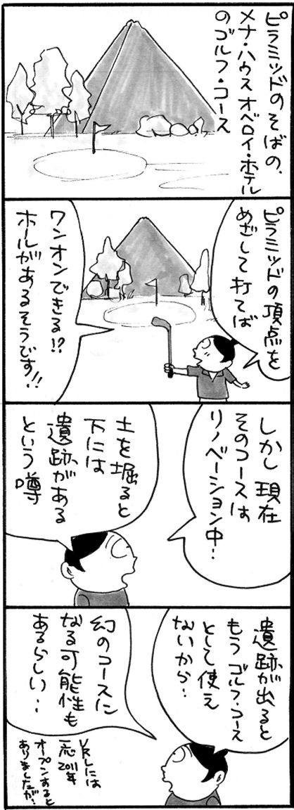 しらき11-1
