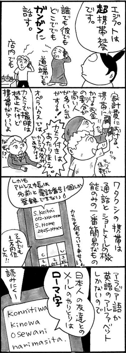 しらき12-1