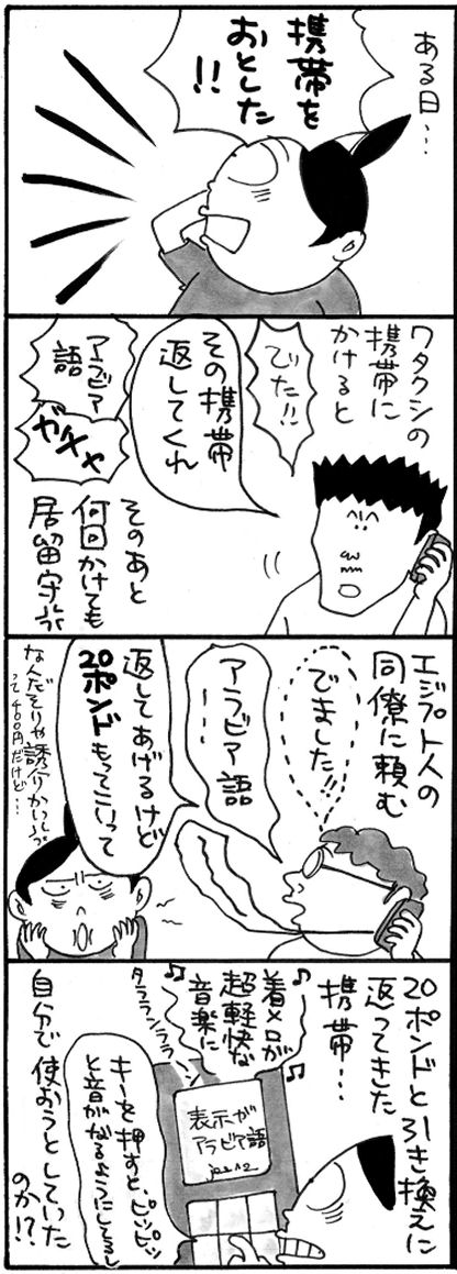 しらき12-2