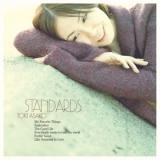 STANDARDS~土岐麻子ジャズを歌う~