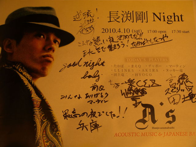 20100410アズ5