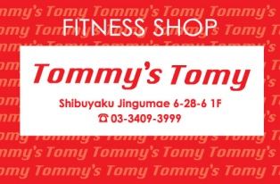 Tommy's Tomy