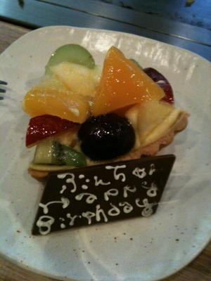 20100726_HAPPYBIRTHDAY