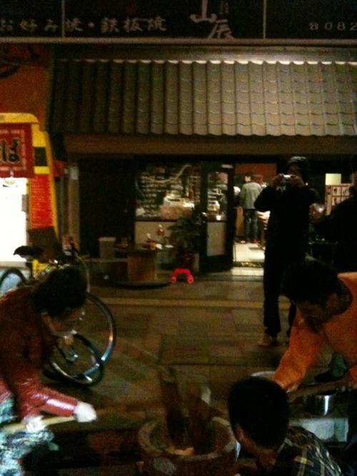 20101226_山辰餅つき大会