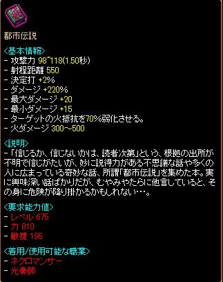 img360803c2zik2zj.png
