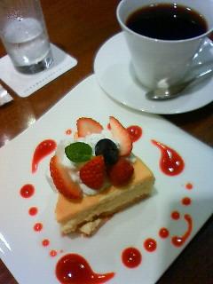 Meal MUJI 2