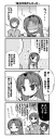 5月31日(ヒカル、梅干し)