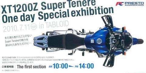 SuperTenere Exhibition_Jul-2010001-1