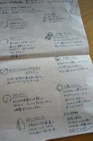 縺雁刀譖ク縺浩convert_20110608194642