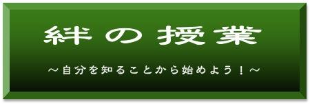 5月度熊本セミナー1
