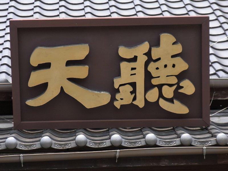 9月度熊本S1