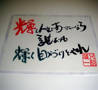 Dear江口L