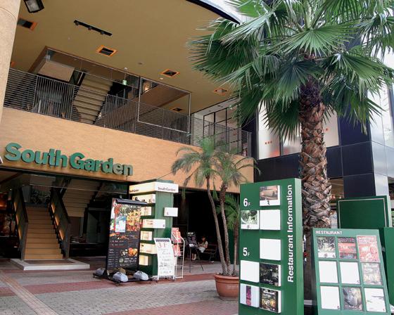 South Garden1