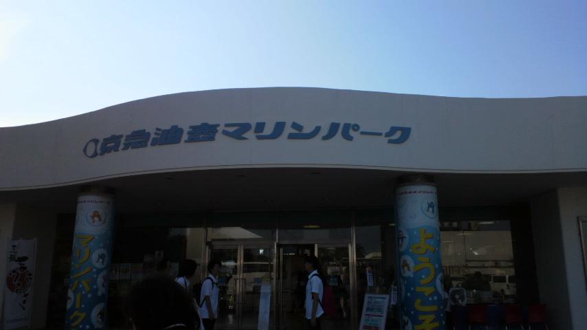 2012092914220000.jpg
