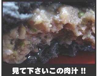 006zamurai.jpg