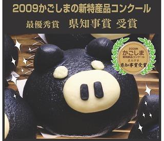 010zamurai.jpg