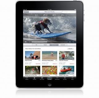 iPad_dog.jpg