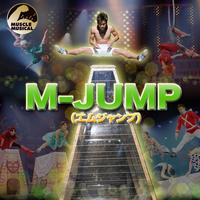 m-jump.jpg