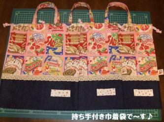12-01_20100213001530.jpg