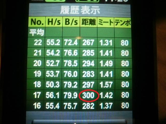 001_20121104110638.jpg