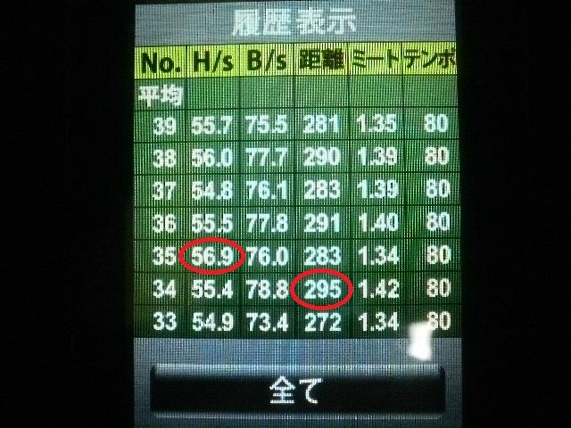002_20111119121840.jpg