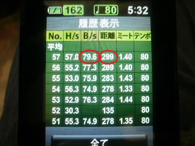 003_20120815194425.jpg