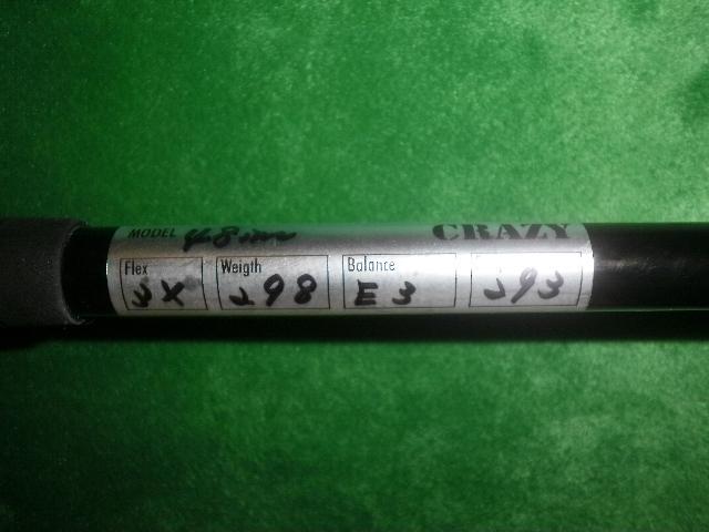 004_20120603205452.jpg