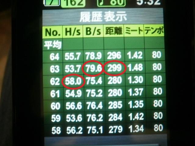 005_20120815194424.jpg
