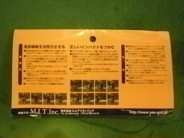010_20111228211034.jpg