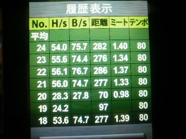 010_20120430085534.jpg