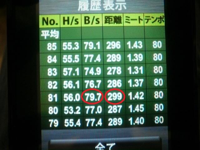 010_20120815194423.jpg