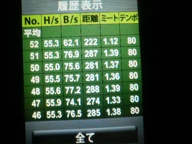 013_20120430085533.jpg