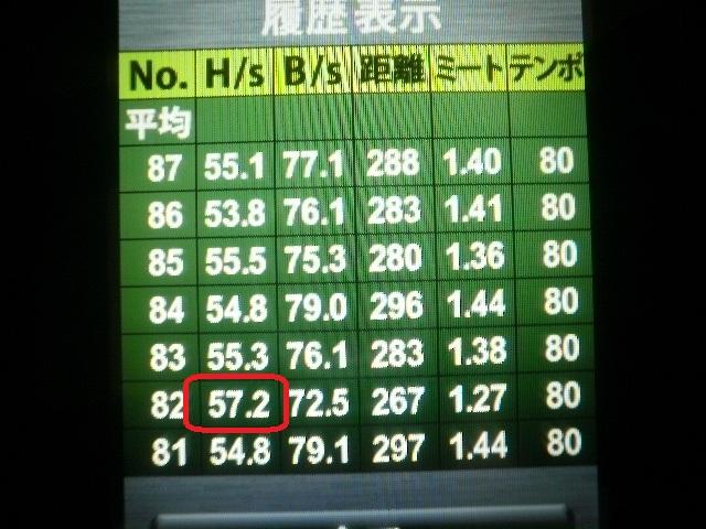 018_20120430085855.jpg