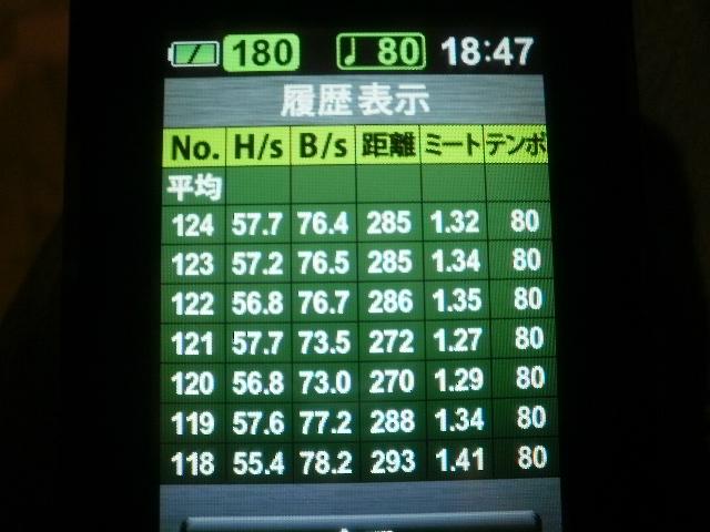 024_20120923081628.jpg