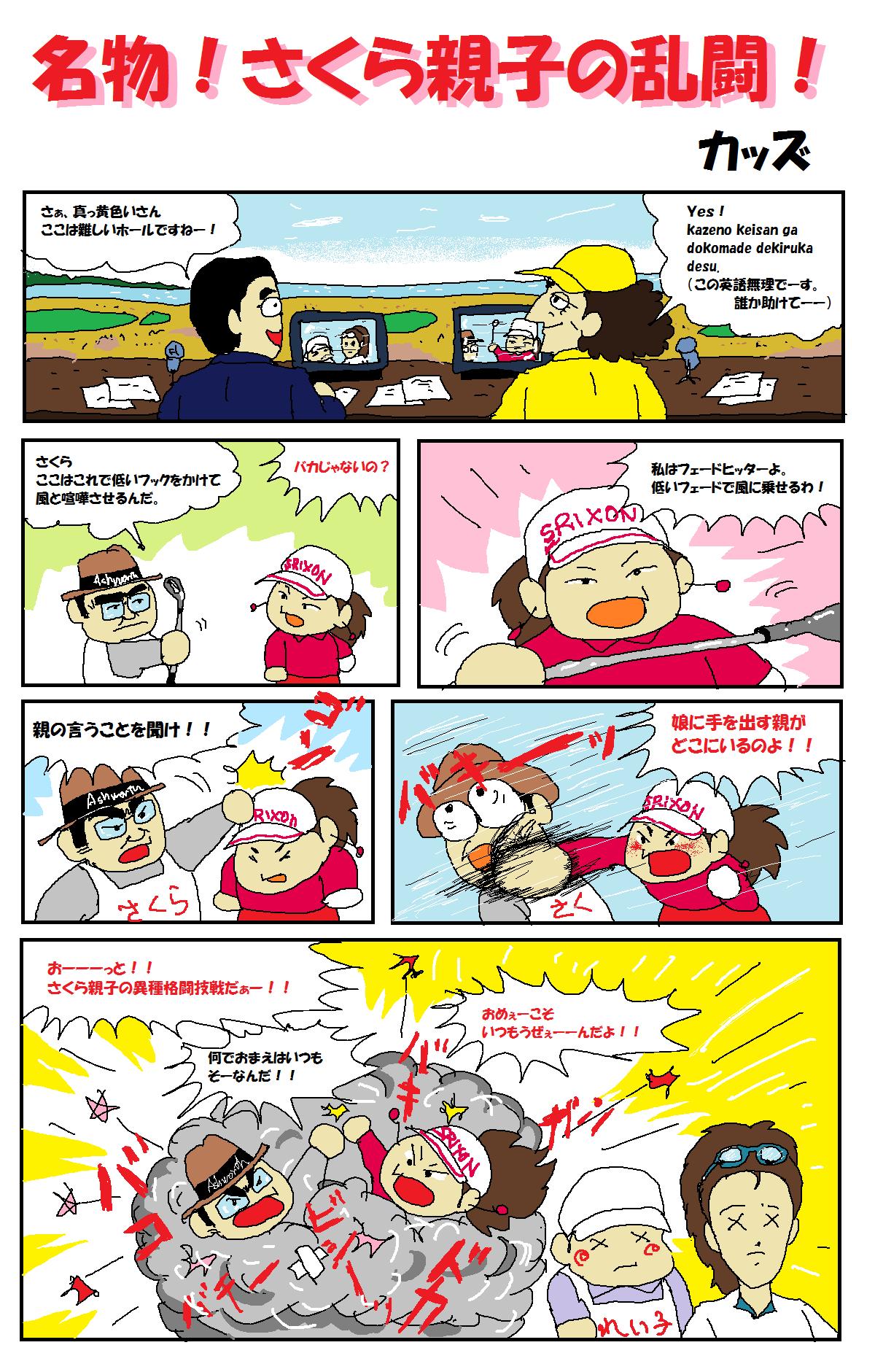gcじゅ無題