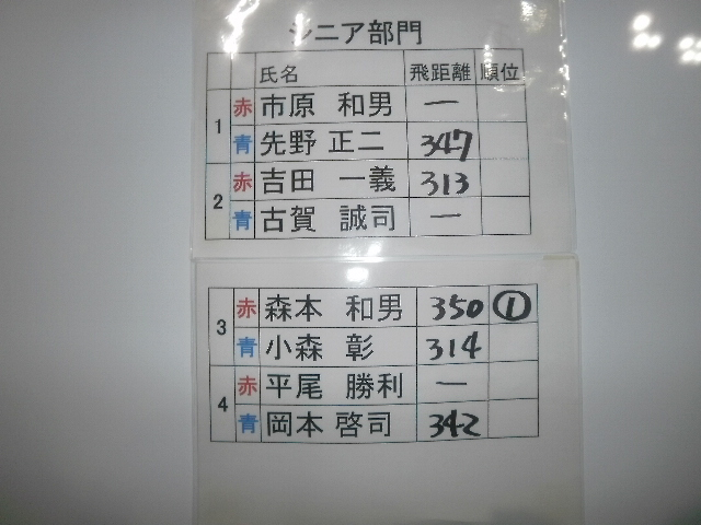 PC180048.jpg