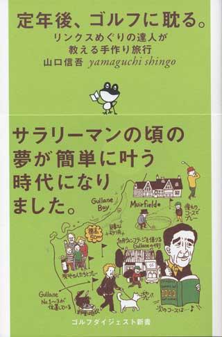fukeru-hyoshi.jpg