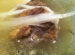 たん吉 テールスープ アップ