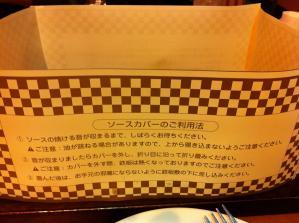 BigBoy 大俵ハンバーグ1