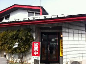 竹林坊 店入口