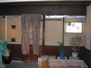 小野 入口