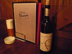 Rosanjin ワイン