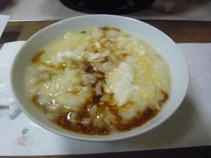 やはた 雑炊(ポン酢)
