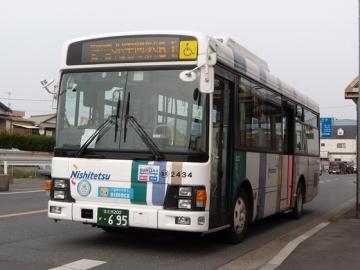 DSCN0583.png