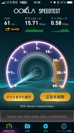 WinterBoard_iOS7_04