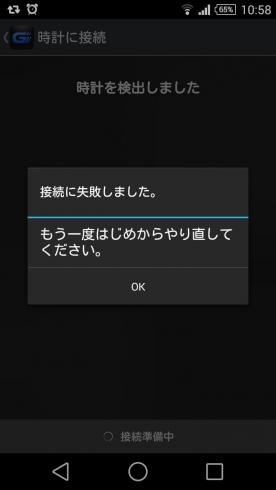 GB5600B_05