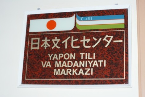 japanese board